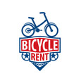 logo for bicycle rental on vector image vector image