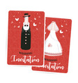 wedding invitation newlyweds bride and groom a vector image