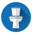 icon toilet bowl vector image