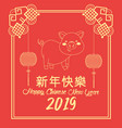 chinese festival year celebration with pig vector image vector image