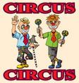 funny cartoon circus clowns vector image
