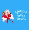 happy new year lettering with cute dog on vector image vector image