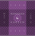 ramadan kareem greeting card with arabic pattern vector image