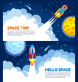 space trip rocket cartoon vector image