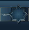 eid al adha mubarak greeting card vector image