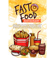 fast food sketch poster for restaurant vector image
