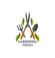 gardening tools icon vector image vector image