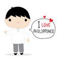philippines men national dress cartoon vector image vector image