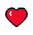 pixel heart icon vector image vector image