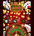 casino roulette chips dice poker playing cards vector image vector image