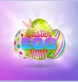 easter egg hunt background vector image vector image