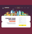 mortgage loan landing web layout real estate vector image vector image