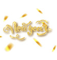 new year card with golden glitter lettering vector image vector image