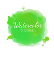 watercolor background 5 vector image
