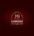 anniversary 10th celebrate company logo vector image