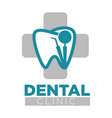 dental clinic treatment of tooth problems of vector image