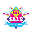 sale discount up to 50 - concept vector image vector image
