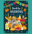 sugar skulls on mexican day dead altar vector image vector image