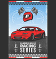 vintage colored sport car racing poster vector image vector image