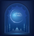 eid mubarak design background vector image