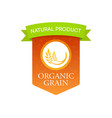 natural organic grain vector image