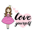 cute little princess is cuddeling yourself vector image vector image