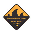 danger signal icon with a shark fin vector image vector image