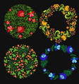 set round floral ornaments graphics vector image