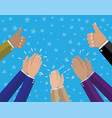 human hands clapping applaud and hold thumbs up vector image