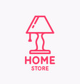 the poster home improvement store modern vector image vector image