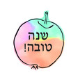 watercolor apple in the style of doodle shana tova vector image vector image