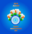 independence day india creative vector image vector image