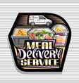 logo for meal delivery service vector image