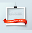 photo frame banner with red ribbon vector image