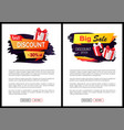 present in box wrapped in paper on web poster vector image vector image
