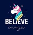 sweet unicorn and slogan for p