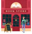 book store facade vintage city building vector image vector image