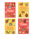 china asian country travel flyer banner placard vector image vector image