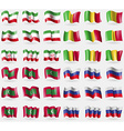 Iran Mali Maldives Russia Set of 36 flags of the vector image vector image