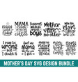 mothers day quotes design svg craft bundle cut fi vector image