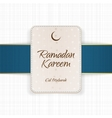 Ramadan Kareem Eid Mubarak paper Banner vector image