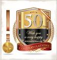 Anniversary golden shield vector image vector image