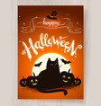 halloween postcard with glowing lettering vector image