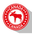 canada quality seal icon vector image vector image