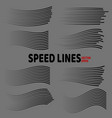 speed lines isolated set vector image vector image