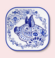 decorative square plate with blue patterned head vector image vector image