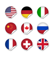 Flag stickers set 1 vector image vector image