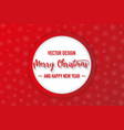 merry christmas red background with snowflake vector image