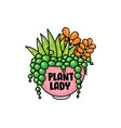plant lady vector image vector image