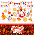 set on theme russian holiday vector image vector image